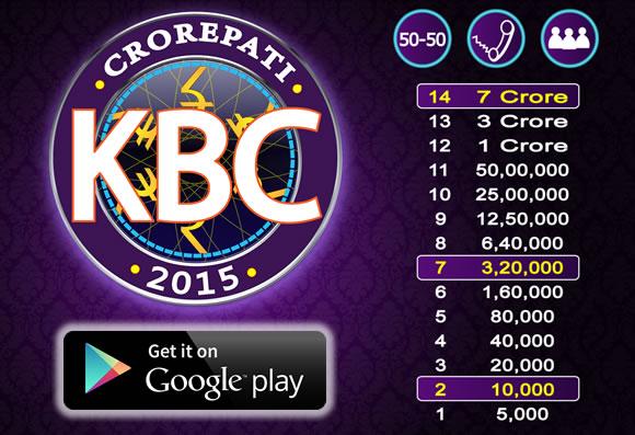 Real Kbc Game Play Online