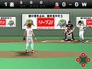 Shockwave Baseball