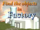 Find the Objects Factory