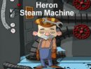 Heron: Steam Machine