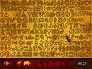 Heiroglyph