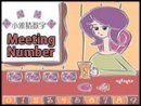 Meeting Number