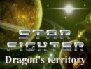 Star Fighter Dragon's Territory