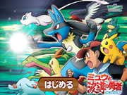 pokemon-go-home.jpg