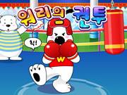 Super Dog Boxer