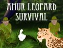Amur Leopard Survival