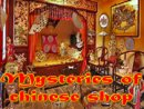 Mysteries Of The Chinese Shop